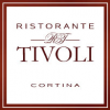 Photo of Ristorante Tivoli